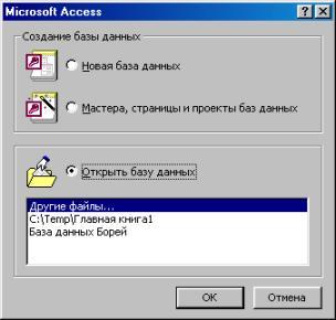 Microsoft Office 2007 Реферат
